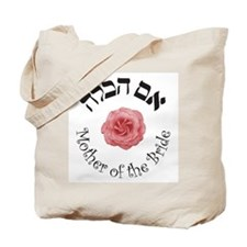 Rose Mother of the Bride Tote Bag