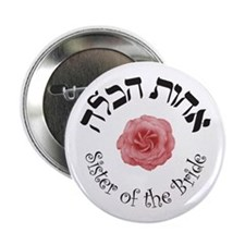 Rose Sister of the Bride Button