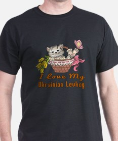 I Love My Ukrainian Levkoy Designs T-Shirt