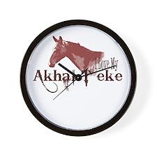 Akhal-Teke Lover Wall Clock