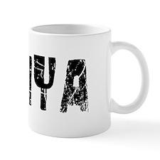 Taniya Faded (Black) Mug