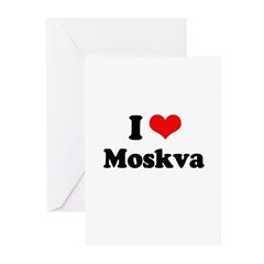 I love Moskva Greeting Cards (Pk of 10)