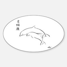 Brush Art Dolphins Oval Decal
