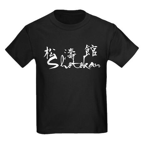 Shotokan Kids Dark T-Shirt