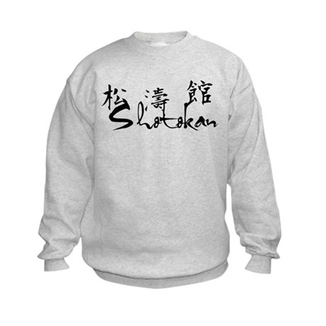 Shotokan Kids Sweatshirt