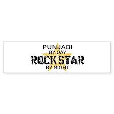 Punjabi Rock Star by Night Bumper Bumper Sticker