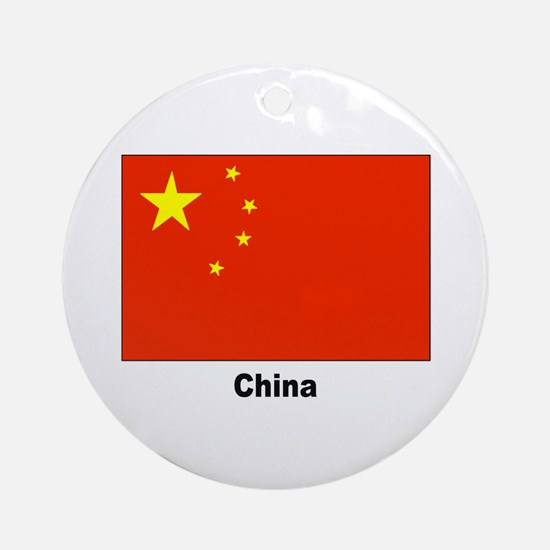 China Chinese Flag Keepsake (Round)