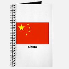 China Chinese Flag Journal