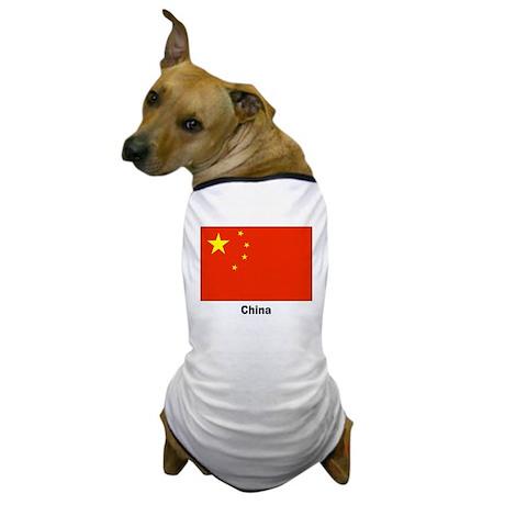 China Chinese Flag Dog T-Shirt