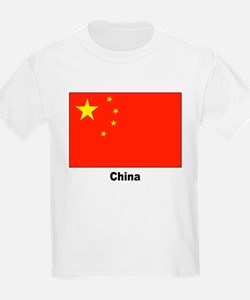 China Chinese Flag (Front) Kids T-Shirt