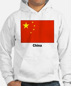 China Chinese Flag (Front) Hoodie