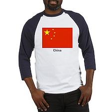 China Chinese Flag Baseball Jersey