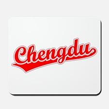 Retro Chengdu (Red) Mousepad