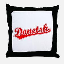 Retro Donetsk (Red) Throw Pillow
