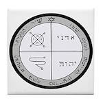 3rd Pentacle of Jupiter Protection Tile Coaster
