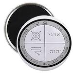 3rd Pentacle of Jupiter Protection Magnet