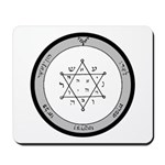 2nd Pentacle of Jupiter honor & riches Mousepad