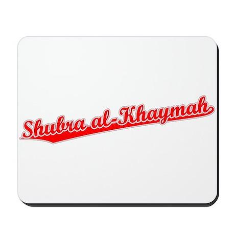 Retro Shubra al-Kh.. (Red) Mousepad