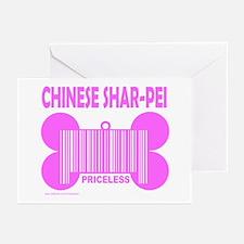 CHINESE SHAR-PEI PRICELESS Greeting Cards (Pk of 1