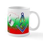 Bulgarian Masonic Mug