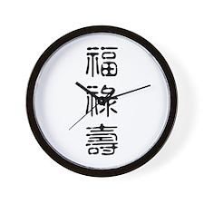 Fu Lu Shou Wall Clock