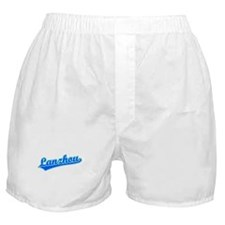 Retro Lanzhou (Blue) Boxer Shorts