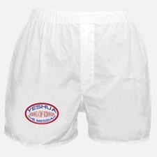 Yeshua The Messiah, King Of Kings Boxer Shorts