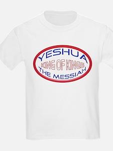 Yeshua The Messiah, King Of Kings Kids T-Shirt