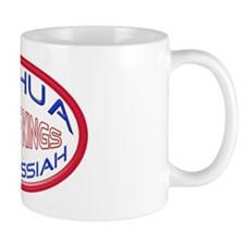Yeshua The Messiah, King Of Kings Mug