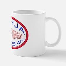 Yeshua The Messiah, King Of Kings Mug