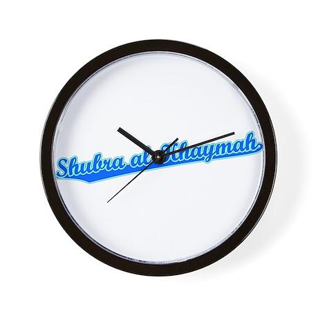 Retro Shubra al-Kh.. (Blue) Wall Clock
