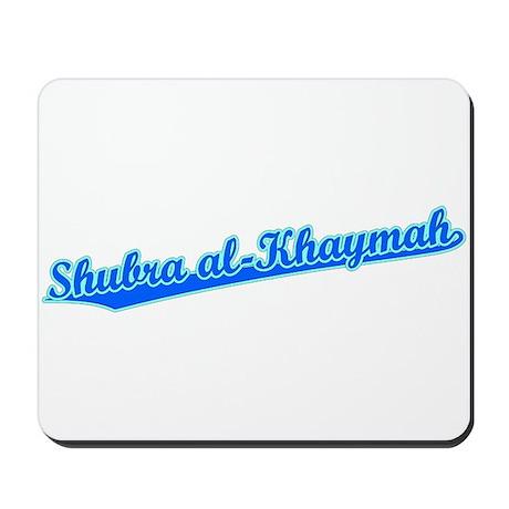 Retro Shubra al-Kh.. (Blue) Mousepad