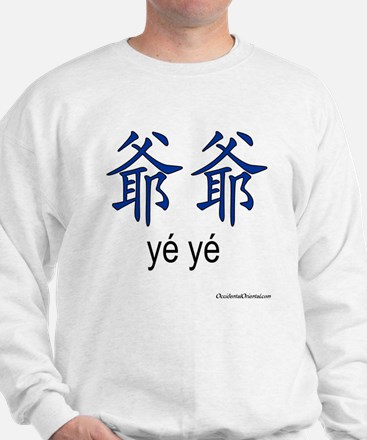 Paternal Grandfather (Ye ye) Sweatshirt