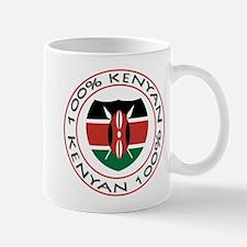100% Kenyan Mug