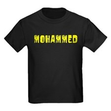 Mohammed Faded (Gold) T