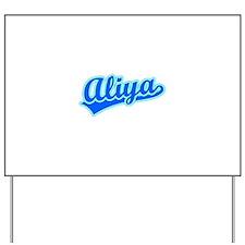 Retro Aliya (Blue) Yard Sign