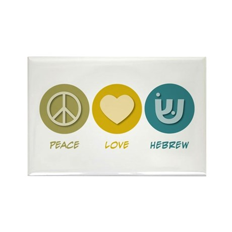 Peace Love Hebrew Rectangle Magnet (100 pack)