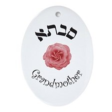 Rose Grandmother (Hebrew) Keepsake (Oval)