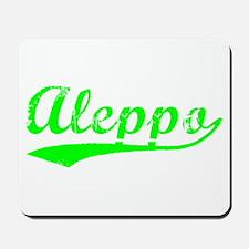 Vintage Aleppo (Green) Mousepad