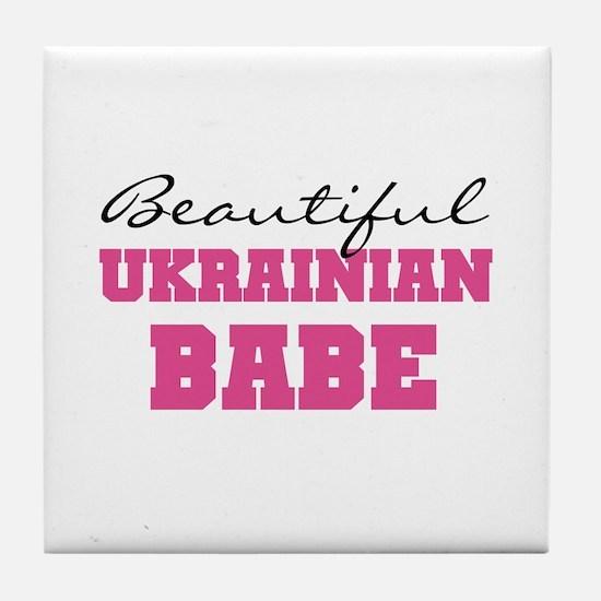 Ukrainian Babe Tile Coaster
