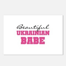 Ukrainian Babe Postcards (Package of 8)
