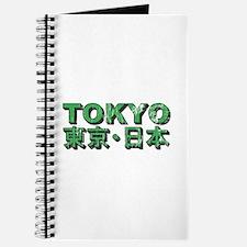 Vintage Tokyo Journal