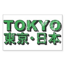 Vintage Tokyo Rectangle Decal