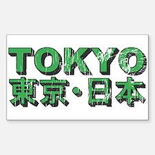 Vintage Tokyo Rectangle Decal
