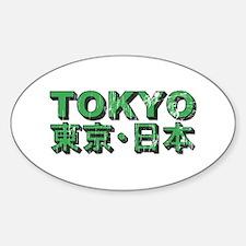 Vintage Tokyo Oval Decal