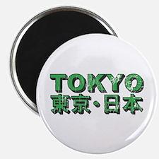Vintage Tokyo Magnet
