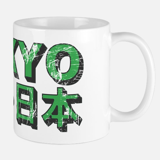 Vintage Tokyo Mug