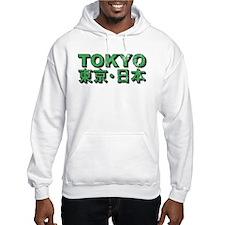 Vintage Tokyo Hoodie