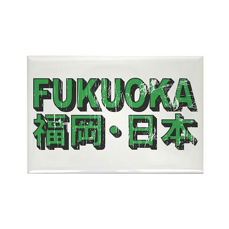 Vintage Fukuoka Rectangle Magnet (10 pack)