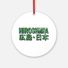 Vintage Hiroshima Ornament (Round)